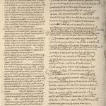 Античные авторы в истории книгопечатания: