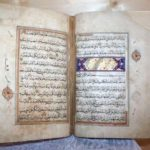 Коран. Восточная сказка «Тысяча и одна ночь»